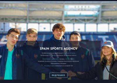 Spain Sports Agency